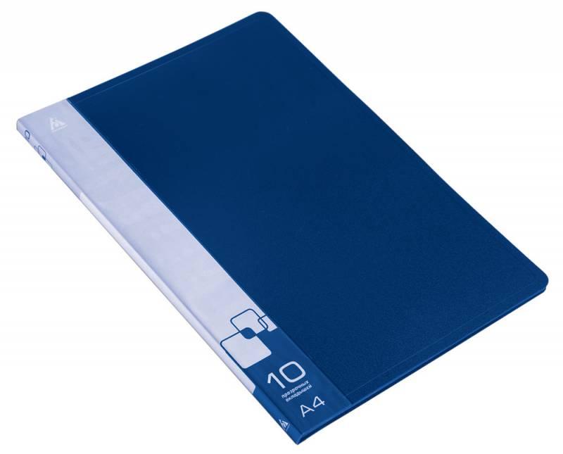 Папка  10 вклад. 0,6мм синяя