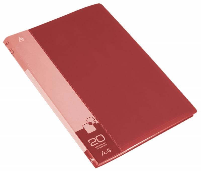 Папка  20 вклад. 0,6мм красная