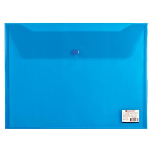 Папка конверт на кнопке Brauberg А4 0,15мм прозр. синяя