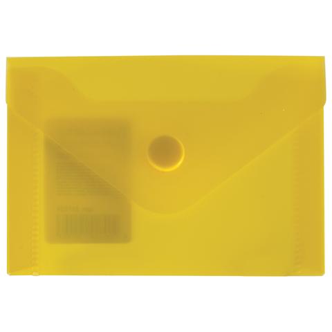 Папка конверт на кнопке Brauberg А7 74*105мм желтая