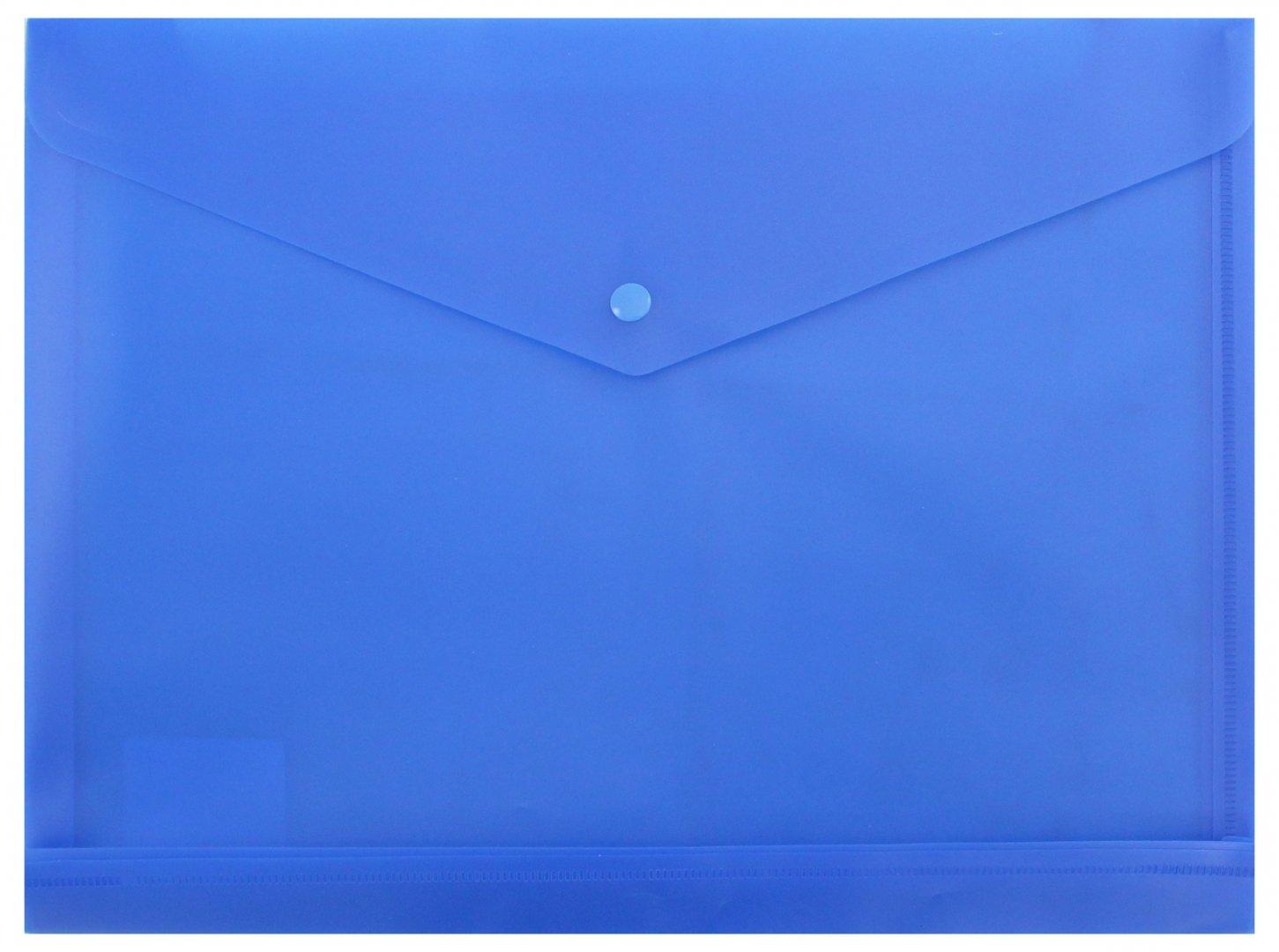 Папка конверт на кнопке Бюрократ А4 0,18мм  непрозр. синяя