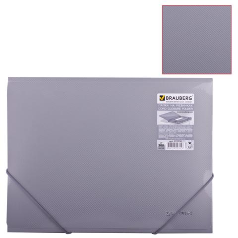 Папка на резинках Brauberg Диагональ 0,5мм на 300л серебр.