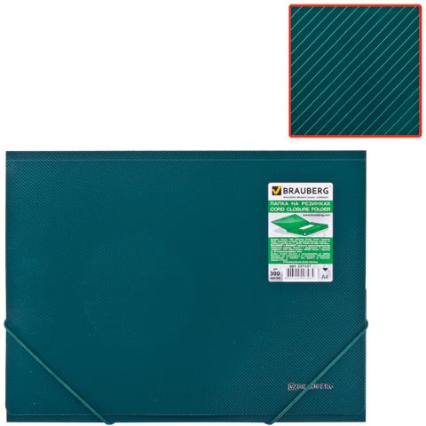 Папка на резинках Brauberg Диагональ 0,5мм на 300л т-зелен.