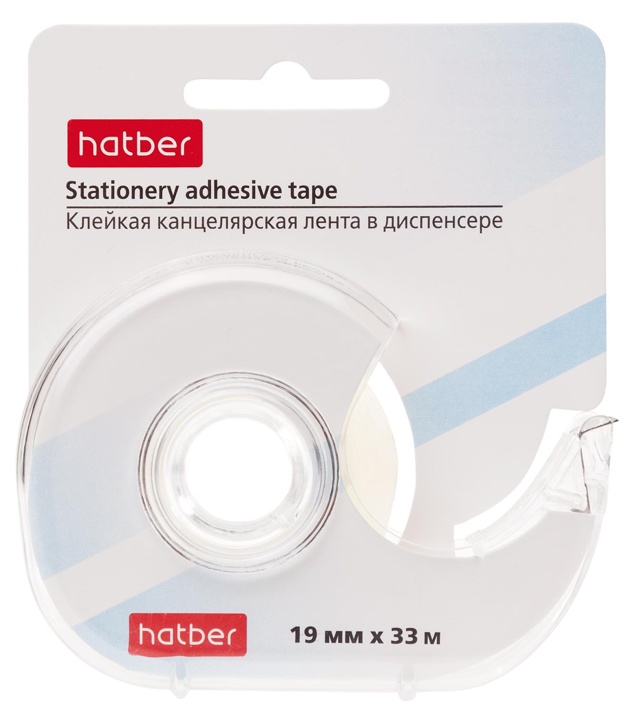 Диспенсер д/клейкой ленты Хатбер ECO+ клейкая лента 19мм*33м