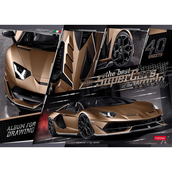 "Альбом д/рис. 40л Хатбер мат.лам. 3D фольга ""Super Cars World"""