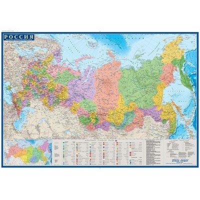 """Карта """"РФ"""" полит.-админ. 1:5млн (1,57х1,05)"""