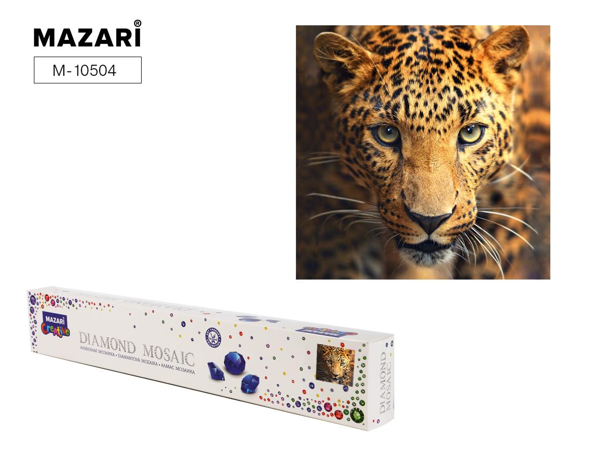 Алмазная мозаика 30*30см Взгляд леопарда частичная выкладка