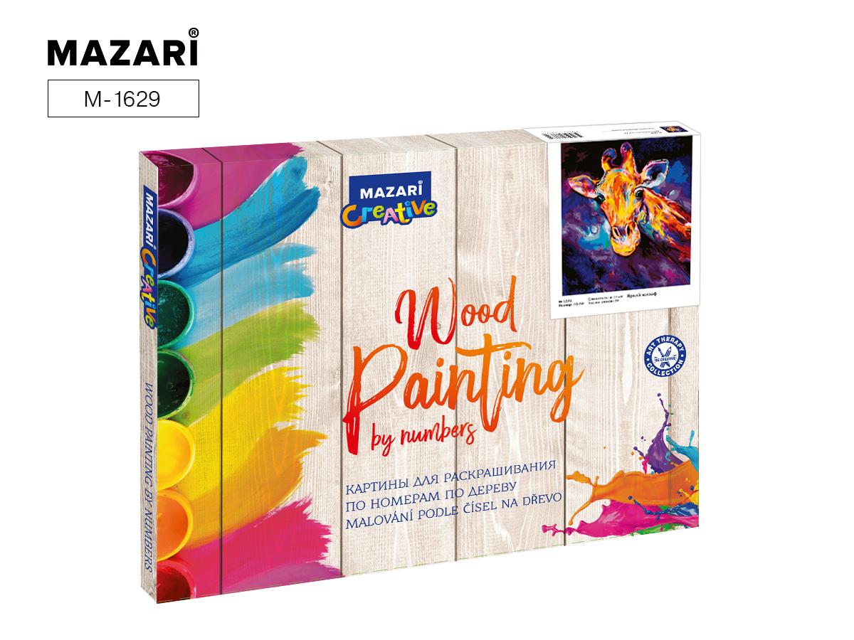 """Картина по номерам (дерево) 40*50 """"Яркий жираф"""" с акр. красками"""