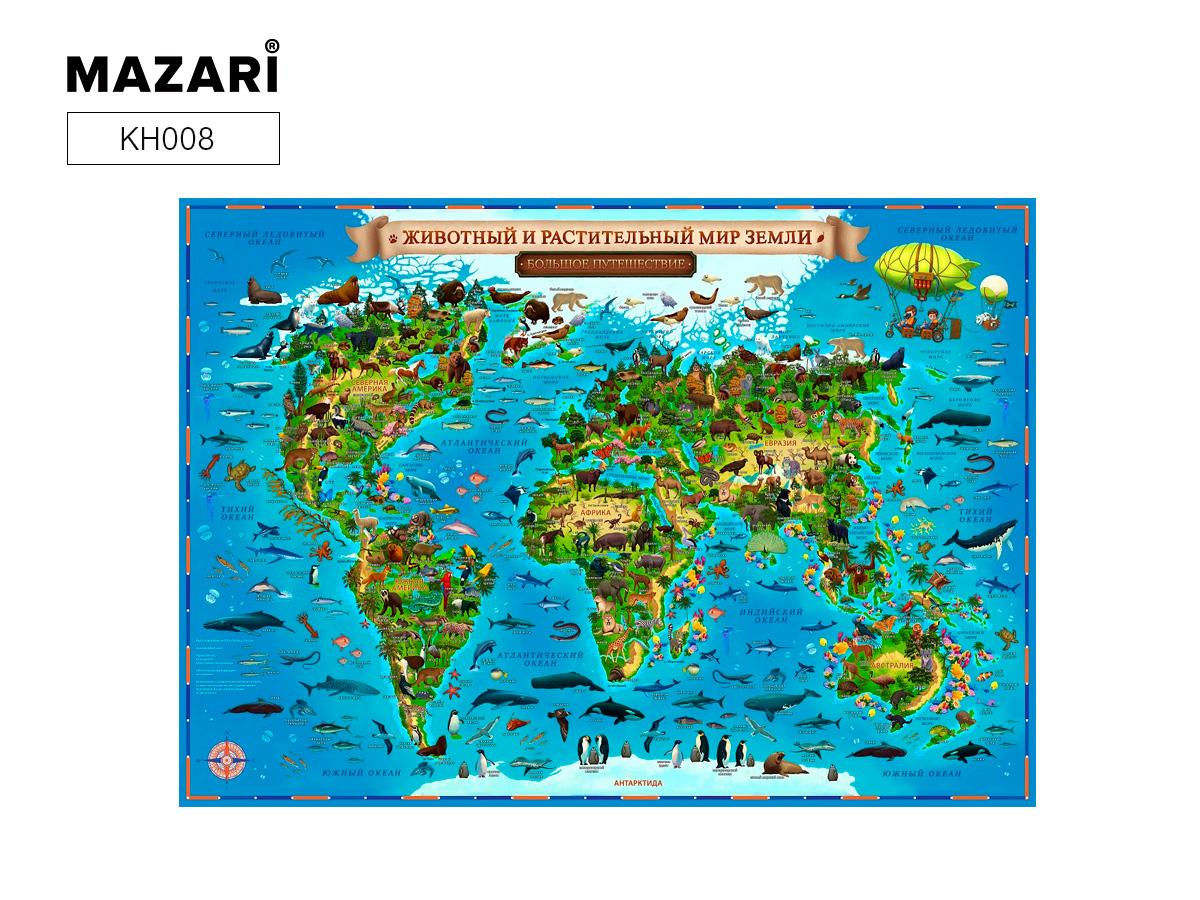 """Карта """"Животный и растительный мир Земли"""" 101*69см ламинация"""