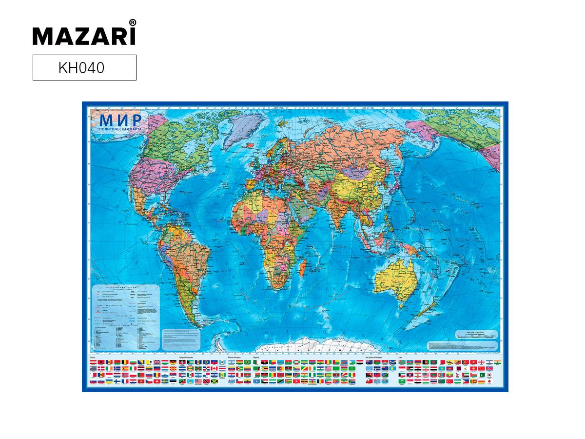 """Карта """"Мира"""" политич. 101*70см ламинация"""