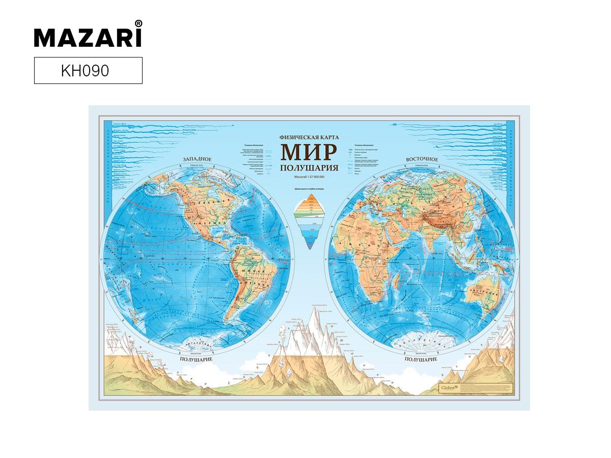 """Карта """"Мира"""" физич. полушария 101*69см ламинация"""