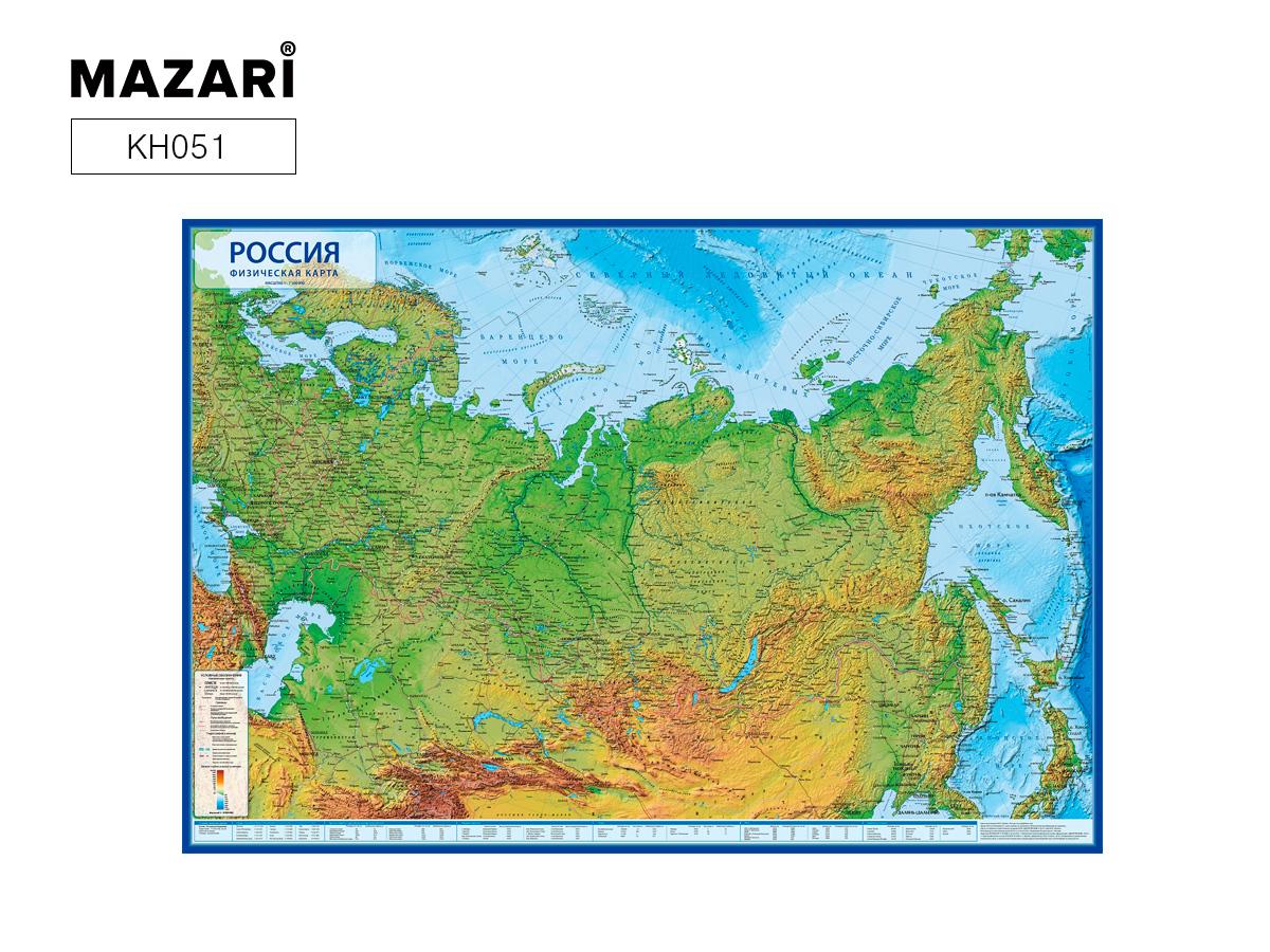 "Карта ""РФ"" физич. 101*70см ламинация"