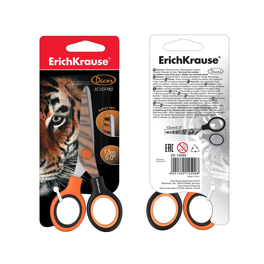 """Ножницы дет. ErichKrause """"Junior Decor Tiger"""" 130мм цветные лезвия"""