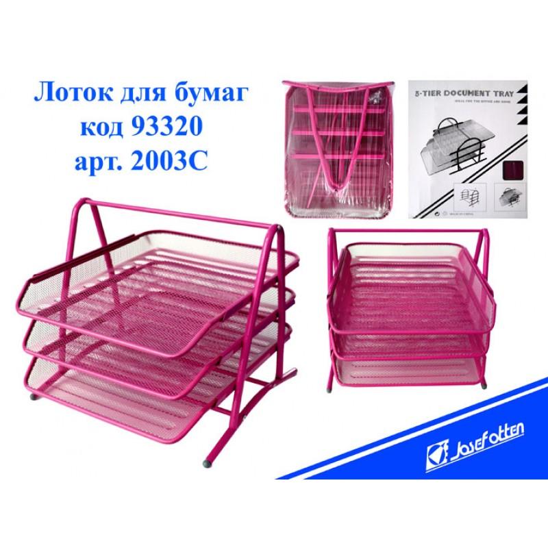 Лоток горизонт. J.Otten Сетка 3отд. метал. розовый