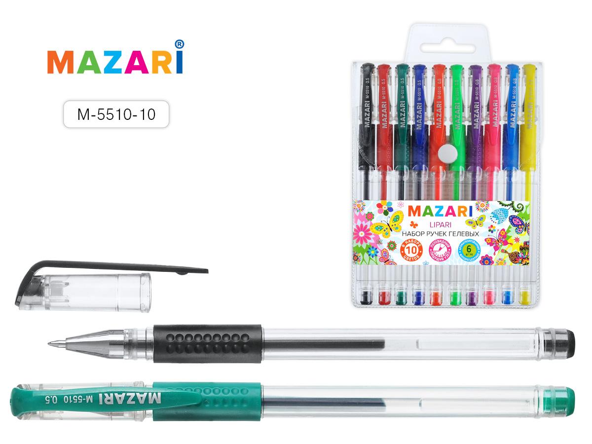 Ручки гел. в наборе Mazari 10цв Lipari