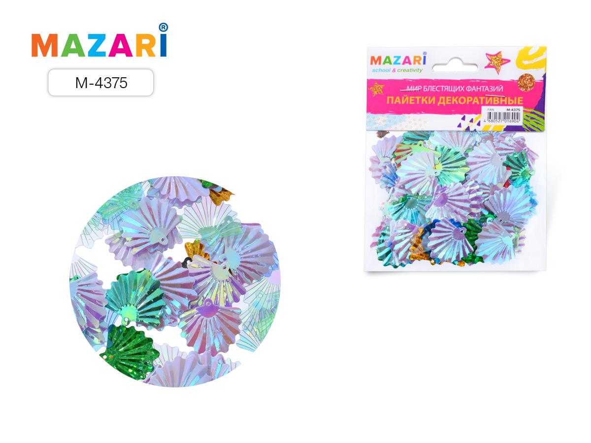 Набор пайетки Mazari Fan 10мм