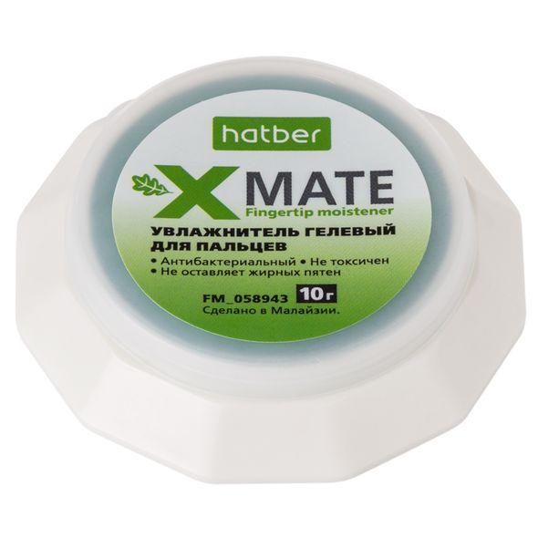 Гель д/увлажн.пальцев Хатбер 10г X-Mate