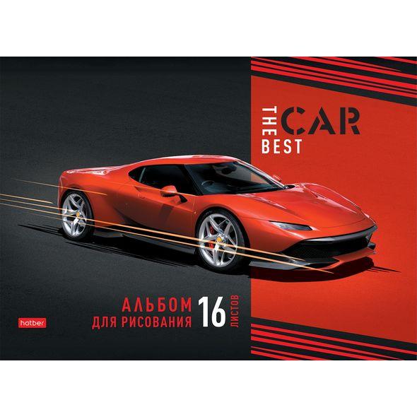 "Альбом д/рис. 16л Хатбер ""Best car"""