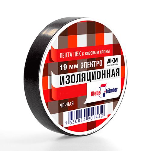 Изолента ПВХ Klebebander 19мм*20м черная