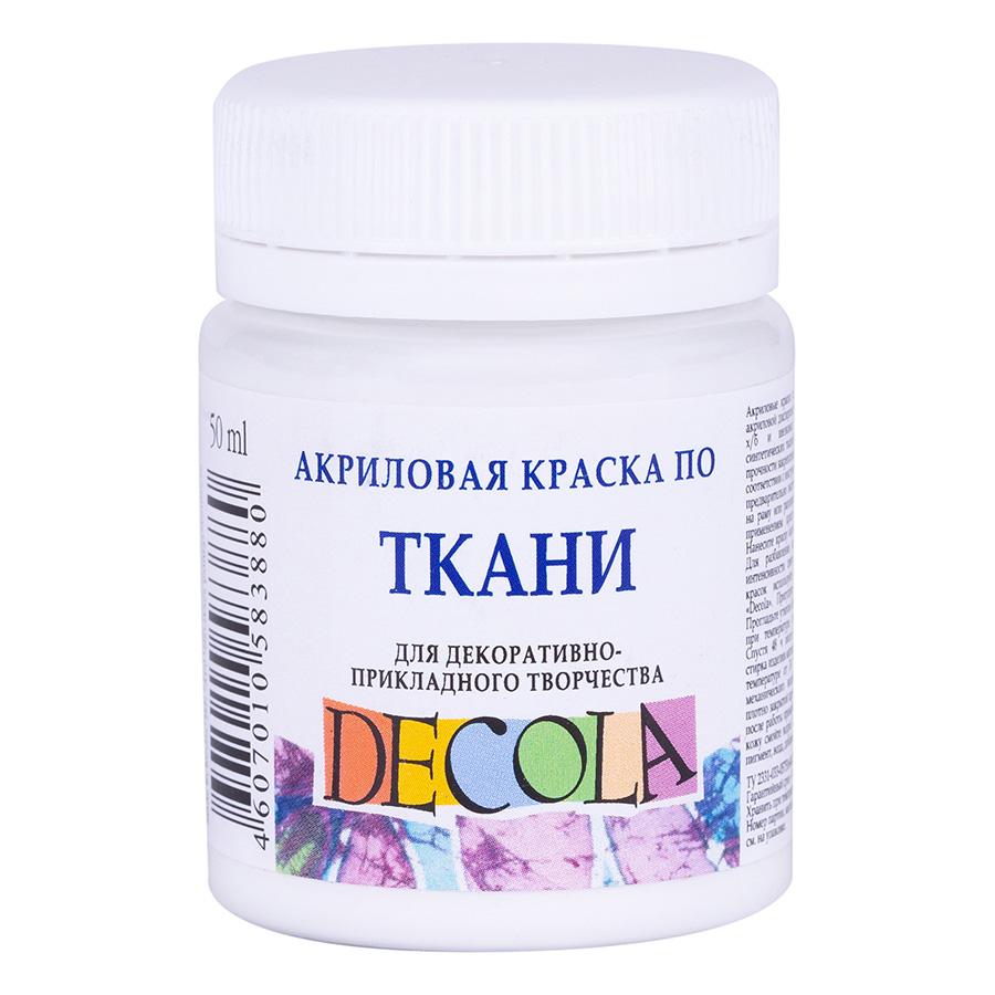 Краска акриловая по ткани Декола 50мл белая