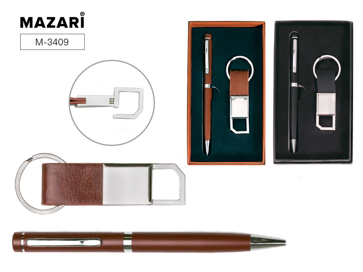 Набор подар. Business Gift (брелок для ключей+ручка авт.)