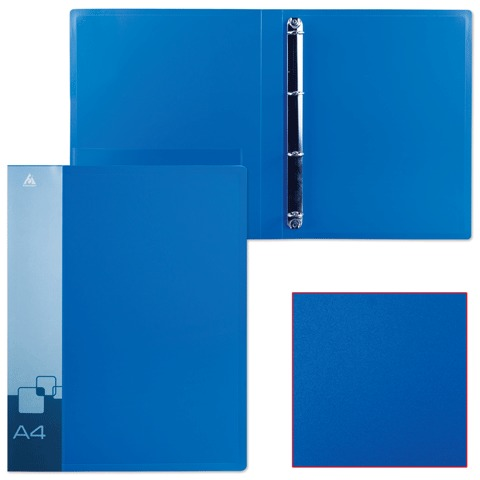 Папка на 4х кольцах 40мм с карм. синяя