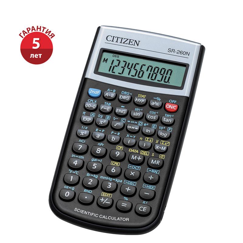 Калькулятор инжен. CITIZEN 12 разр. дв.пит. черн. (для ЕГЭ)