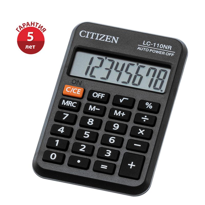 Калькулятор карм. CITIZEN  8 разр. батарейка 58*88мм черный
