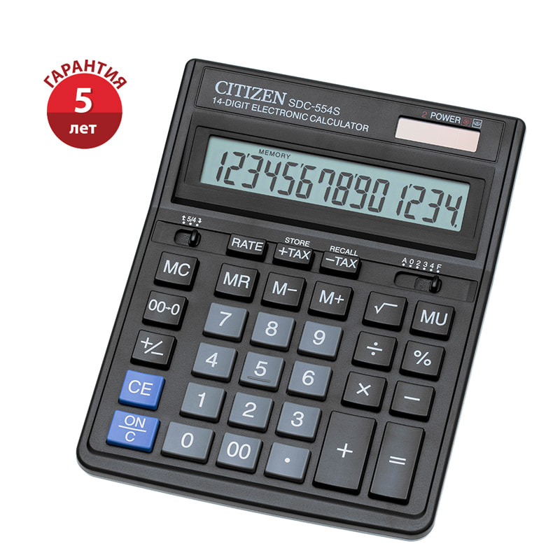 Калькулятор наст. CITIZEN 14 разр. дв.пит.