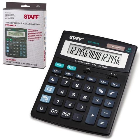 Калькулятор наст. Staff STF-888-16 дв.пит. 200х150мм