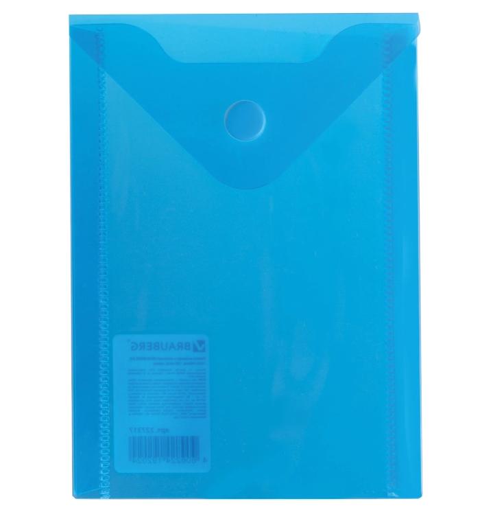 Папка конверт на кнопке Brauberg А6 0,18мм прозр. синяя