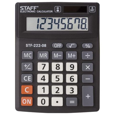 Калькулятор наст. Staff Plus STF-222 8-разр. 138*103мм