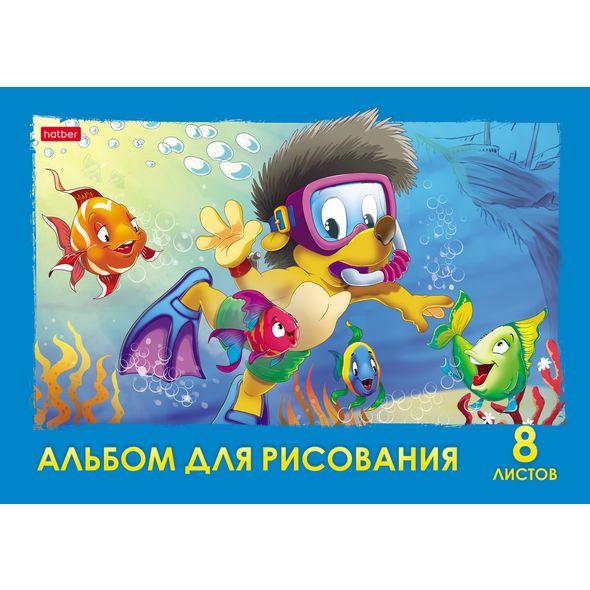 """Альбом д/рис.  8л Хатбер """"Веселые картинки"""""""