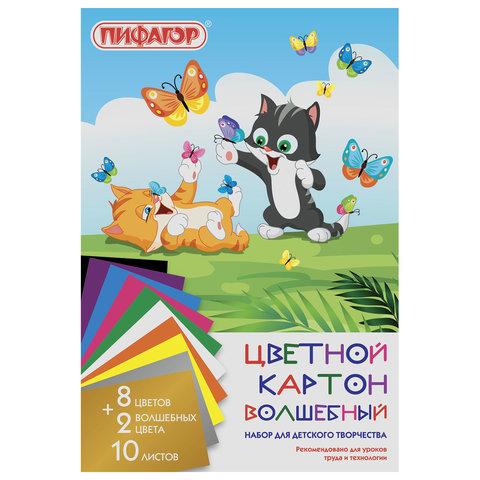 """Цвет.картон А4 Пифагор 10л 10цв """"Котята"""" в папке"""