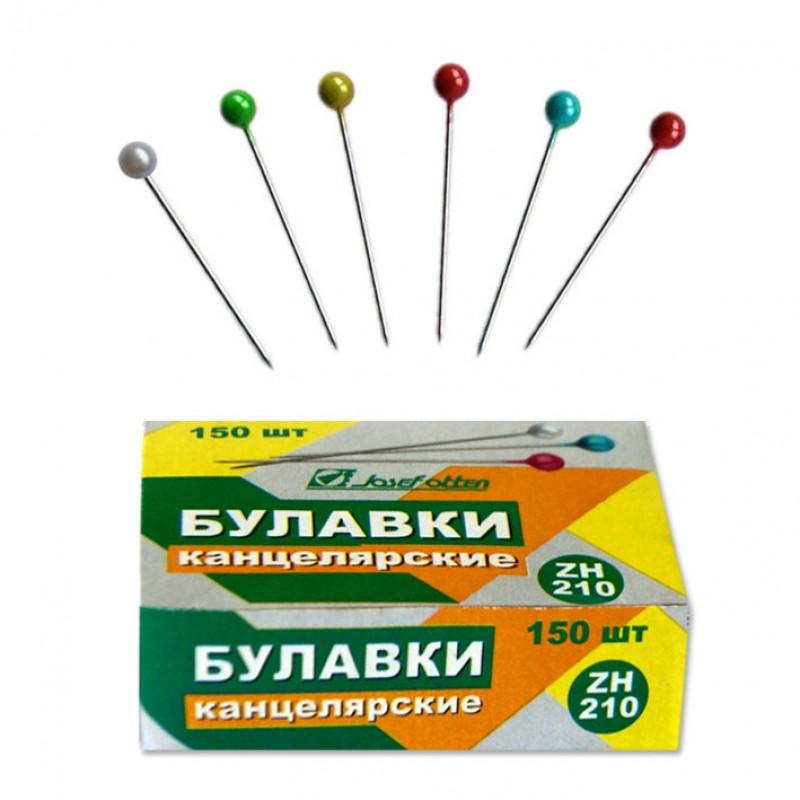 Булавки офисные 28мм 150шт цв.круг.гол. к/у