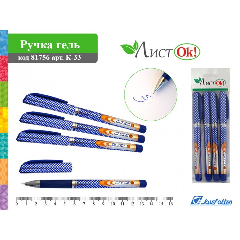 "Ручка гел. J.Otten ""Соты"" 0,5мм синяя"