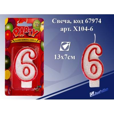 """Свеча """"Цифра 6"""" 13*7см"""