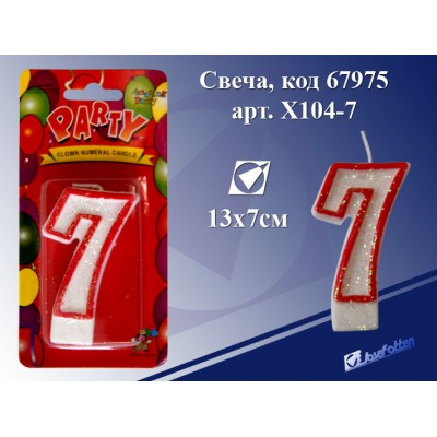 """Свеча """"Цифра 7"""" 13*7см"""