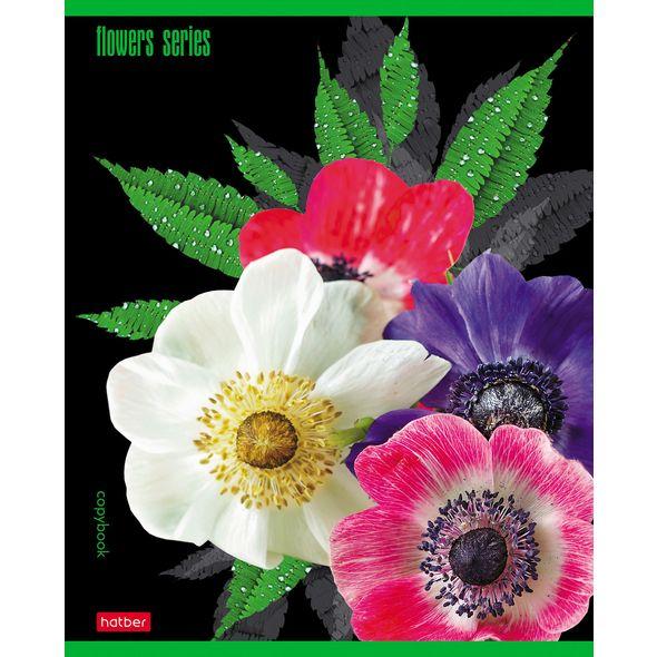 """Тетр. 48л Хатбер """"Яркие цветы"""""""
