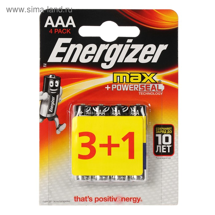 Батарейка Energizer MAX LR03/3+1 блист.