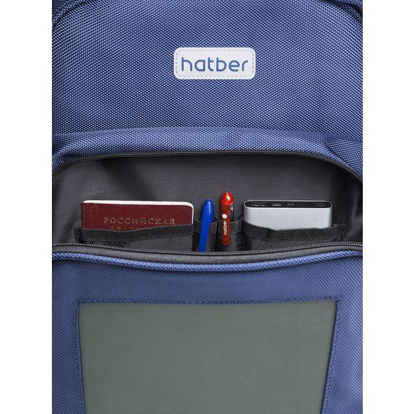 Рюкзак Хатбер LED Joy mini 1 отд.+отд. для планшета синий