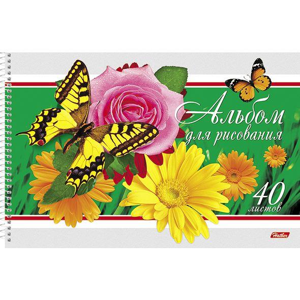 "Альбом д/рис. 40л Хатбер спир. перф. тисн. ""Бабочки с цвет."""