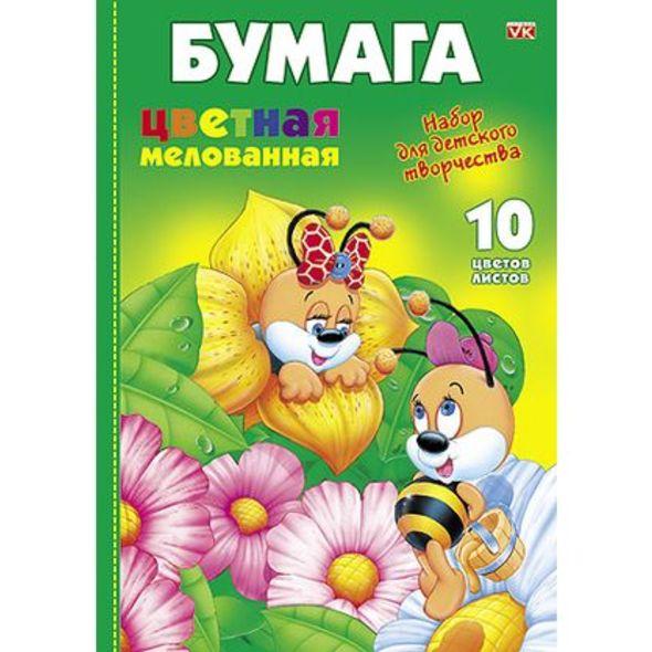 """Цвет.бумага А4 Хатбер 10л 10цв мелов. """"Пчелки"""""""