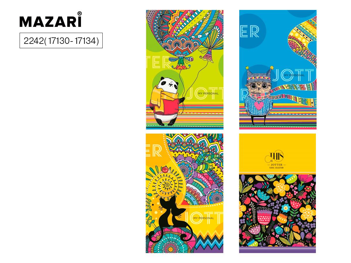 Блокнот 80л Mazari 12,5*20см лин. интеграл.обл. 4 дизайна