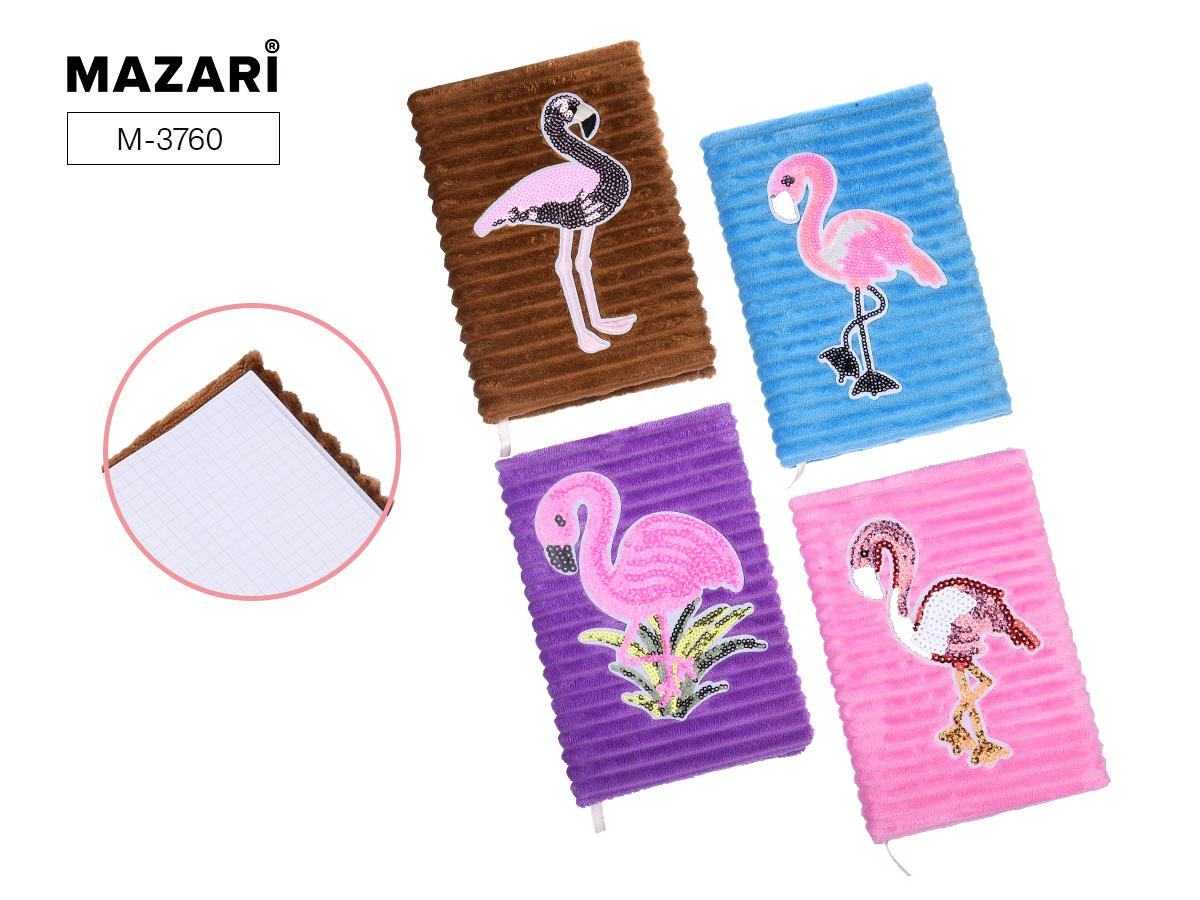 Блокнот 80л Mazari My flamingo 13,5*19,5см 4 дизайна