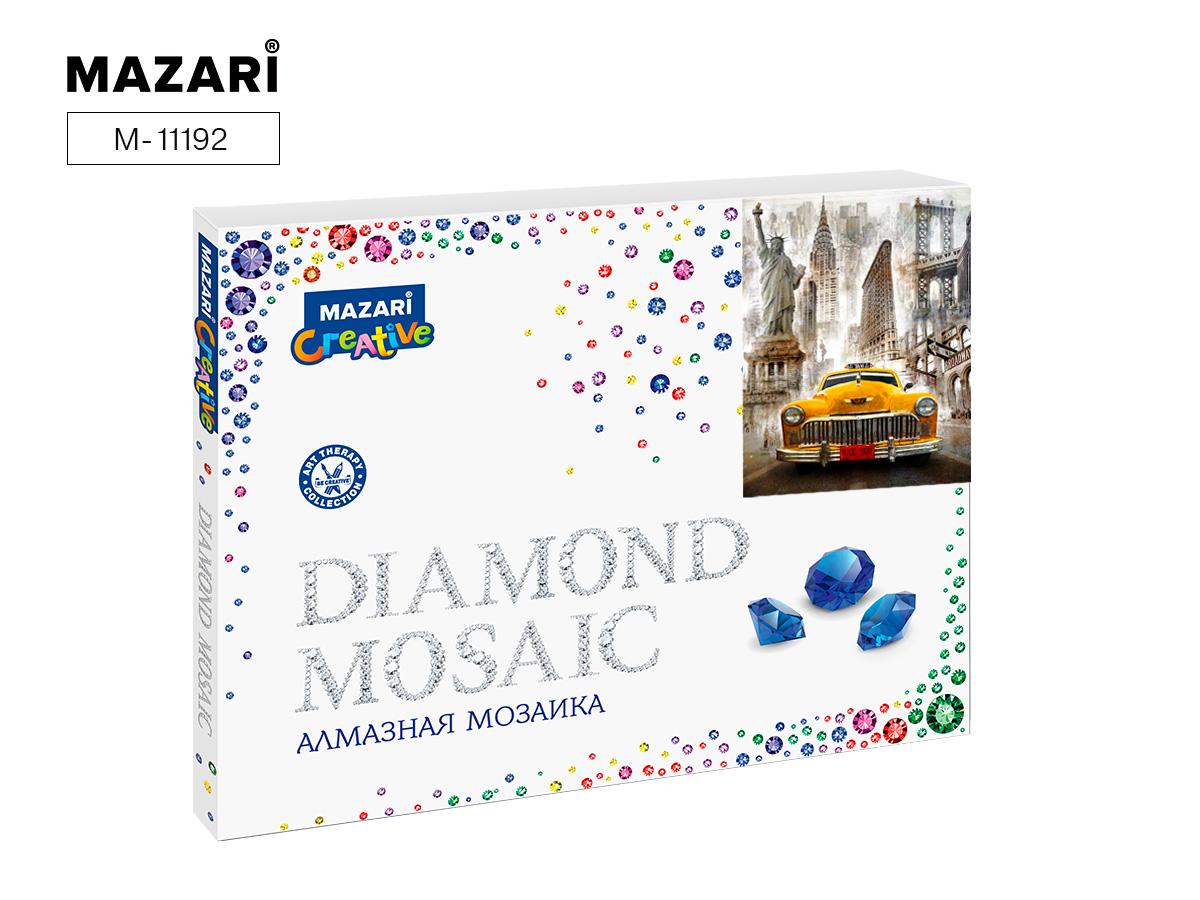 Алмазная мозаика полная выкладка 40*50см Желтое авто