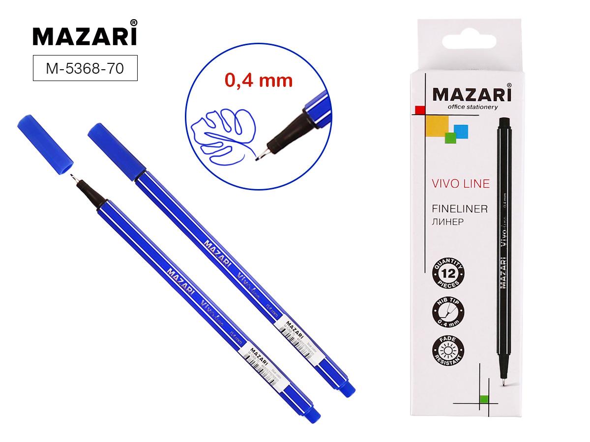 Линер Mazari Vivo Line 0,4 мм трехгранный корпус синий