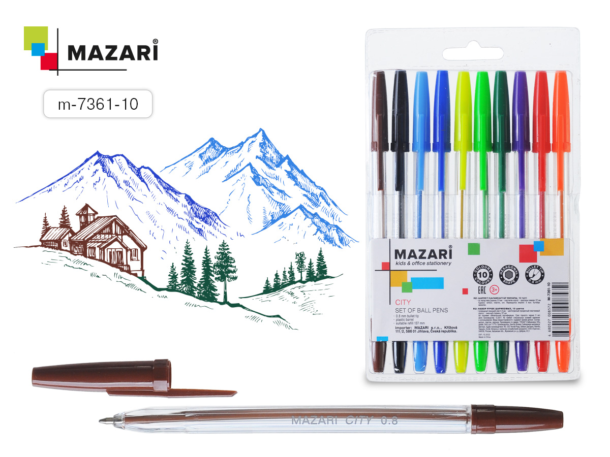 Ручки шар. в наборе Mazari City 10цв 0,8