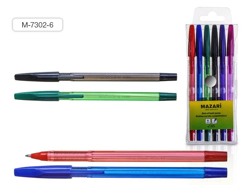 Ручки шар. в наборе Mazari Stylus  6цв 0,7