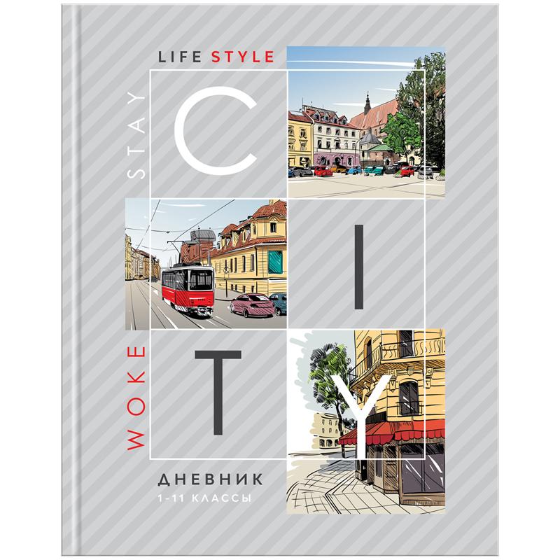 """Дневник 1-11 ArtSpace тв.обл. глянц.лам. """"Life style"""""""